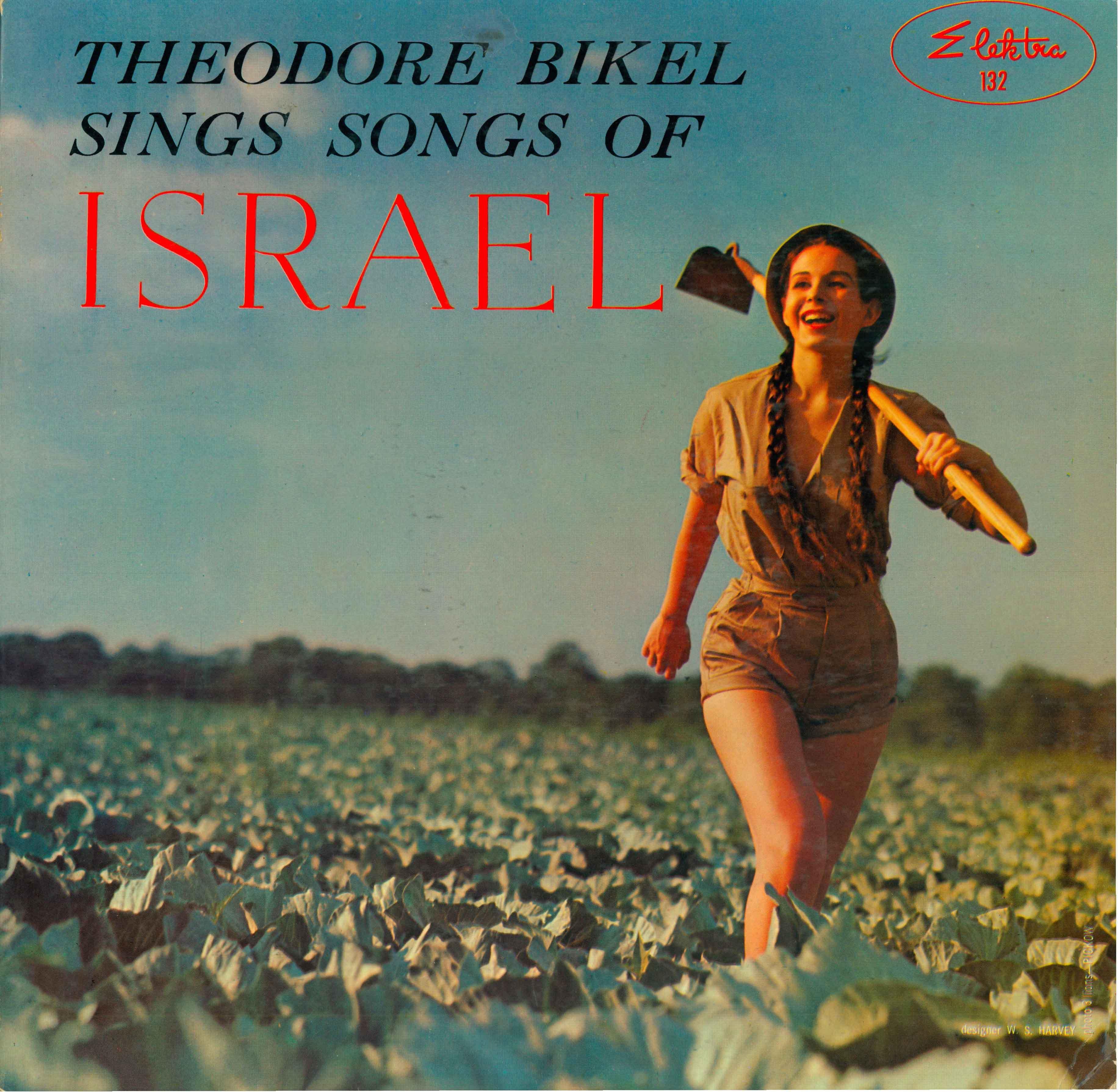Bikel Songs of Israel 1958 Cover