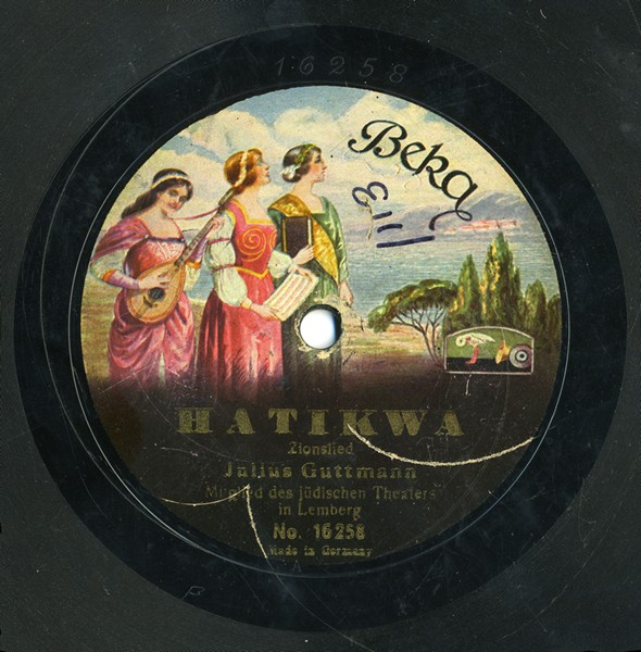 Hatikva recording 1910 Germany Bekka