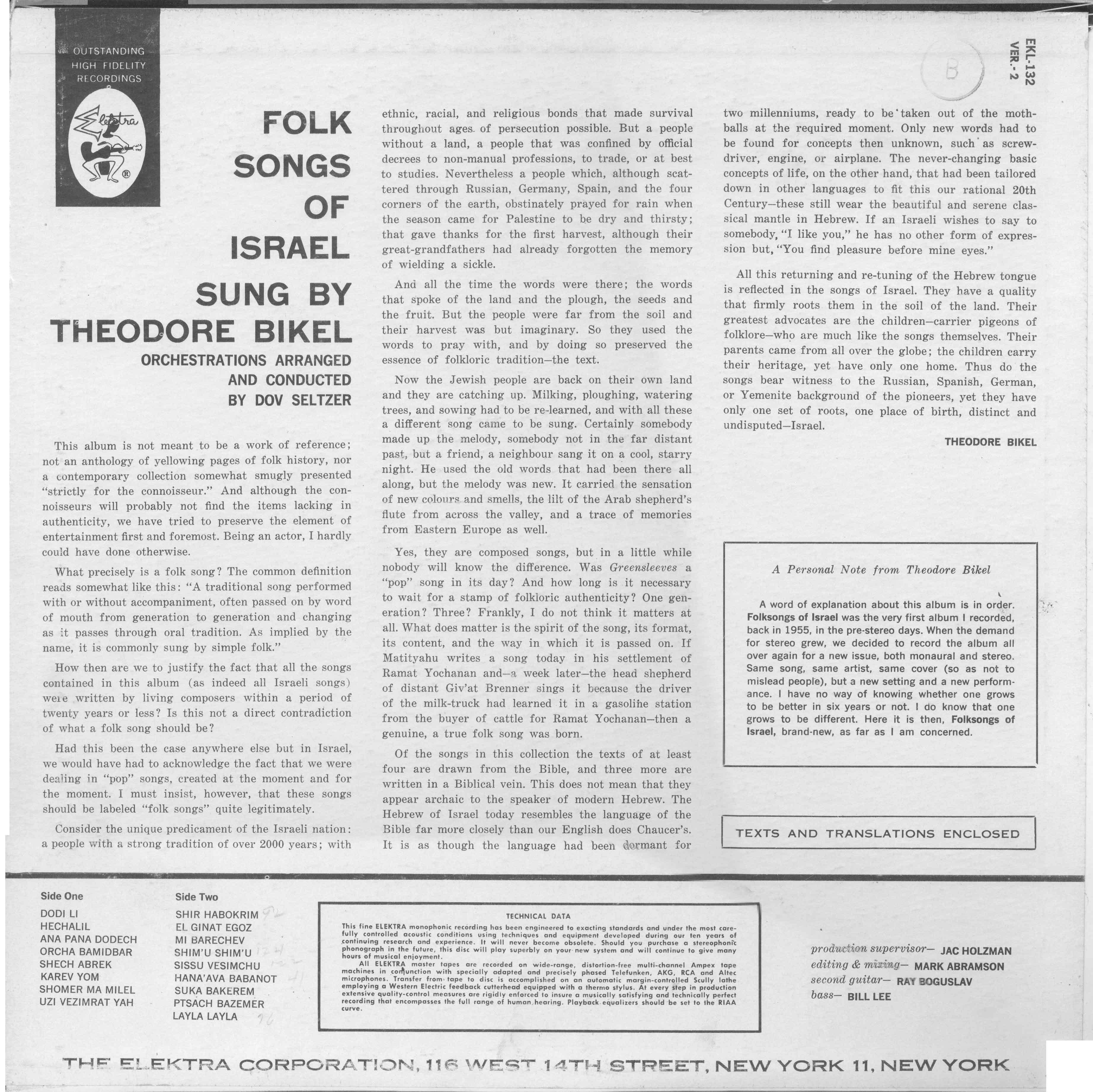 Songs of Israel 1955 Back