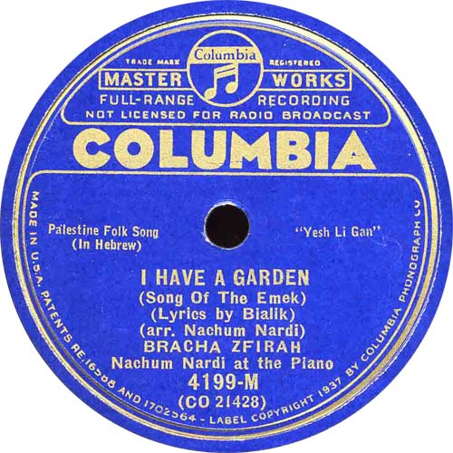 A record of Tzefira and Nardi, recorded in Columbia studios in 1937.