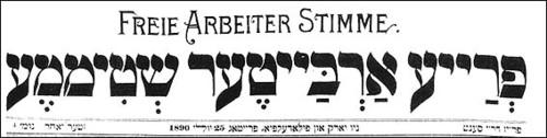 Photo Taken from Jewish Women's Archive
