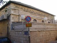 Ades Synagogue