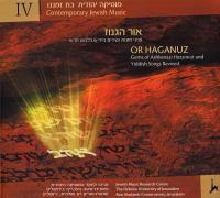 Or Haganuz: Gems of Ashkenazi Hazzanut and Yiddish Songs Revived