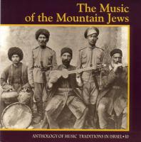 The Music of the Mountain Jews