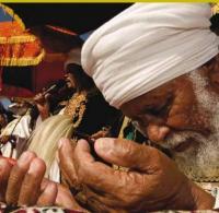 המוזיקה הדתית של יהודי אתיופיה: יום ראשון דצמבר 23