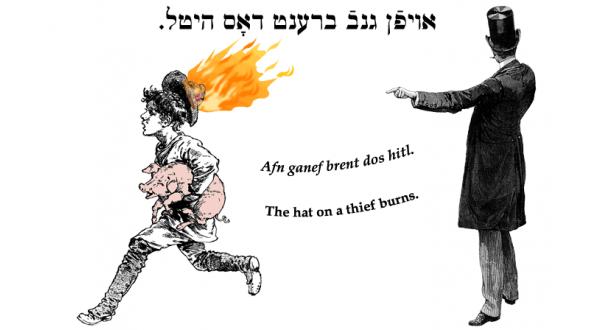 Image taken from Jewishwit.com