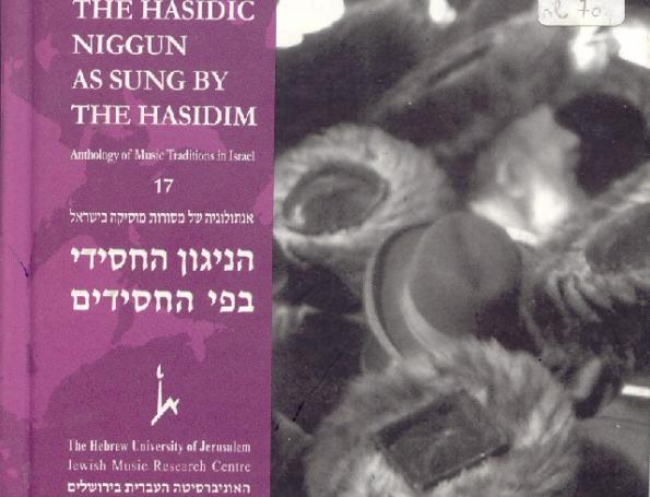 The Hasidic Niggun as Sung by the Hasidim | Jewish Music